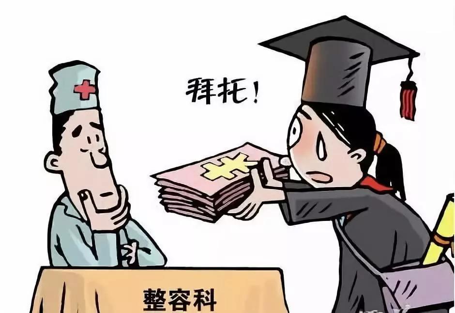 大学生走入社会还得终于才华